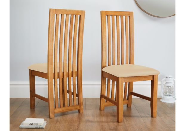 Cotswold Cream Leather Solid Oak Dining Chairs